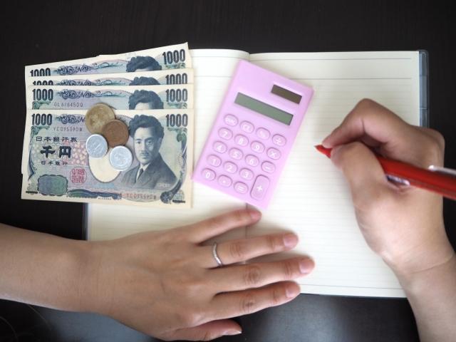 主婦借金返済